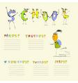 template for school schedule vector image vector image