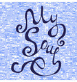 My Soul hand lettering text vector image