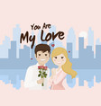 couple of lovers on a romantic date with sunset vector image