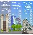 Tokyo tourist landmark banners vector image