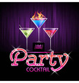 Cocktail party background vector image