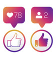 thumb up like icons like follower icons vector image