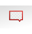 Red empty speech bubble on a metal background vector image