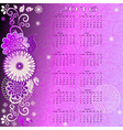Trendy abstract frame with calendar vector image vector image
