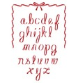 Christmas ribbon minuscules alphabet vector image