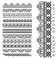Seamless Decorative Borders vector image