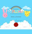 colorful kids diploma certificate template vector image