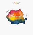 Travel around the world Romania Watercolor map vector image