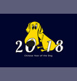 yellow dog image vector image