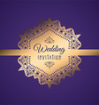 decorative wedding invitation 0407 vector image vector image