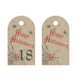 halloween party label tag vintage style vector image