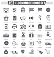 E-commerce black icon set Dark grey vector image