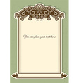 Antique background scroll for text with decor vector