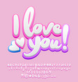 cute tender greeting card i love you vector image