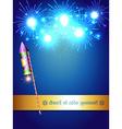 happy diwali fireworks vector image