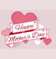 happy mothers day heart - vector image