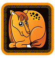 Chinese horoscope Year of the Horse vector image vector image