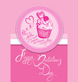 holiday card with cute cupcake and round vector image
