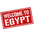 welcome to egypt stamp vector image