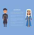 georgia costumes on blue vector image