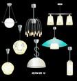 set of different modern lights vector image