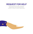 outstretched hand request vector image