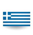 Greek Flag vector image