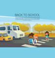 multiracial kids walking across pedestrian vector image