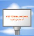 street advertisement background vector image