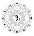 black and white mandala zodiac capricorn vector image