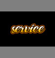 service word text banner postcard logo icon vector image