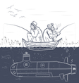 secret fishing vector image