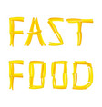 text fast food with french vector image