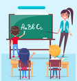 lesson in classroom colorful vector image