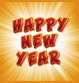 happy new years eve vector image