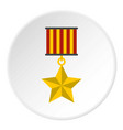 medal star icon circle vector image