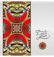 floral geometric background vintage ornamental vector image