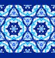 blue flower kaleidoscopic pattern vector image