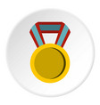 round medal icon circle vector image