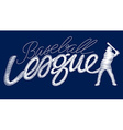 White baseball league embroidery stitching text vector image