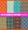 set of abstract seamless background vector image