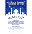 ramadan kareem mosque moon greeting card vector image vector image