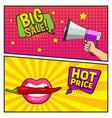 big sale comic style banners vector image