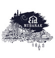 eid mubarak happy eid greetings in arabic freehand vector image