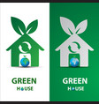 paper art of green my house logo with eco concept vector image