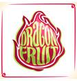 logo for dragon fruit vector image