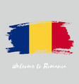 romania watercolor national country flag icon vector image