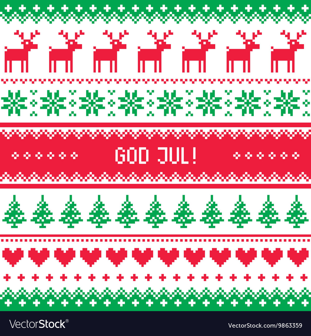 God jul  merry christmas in swedish danish vector