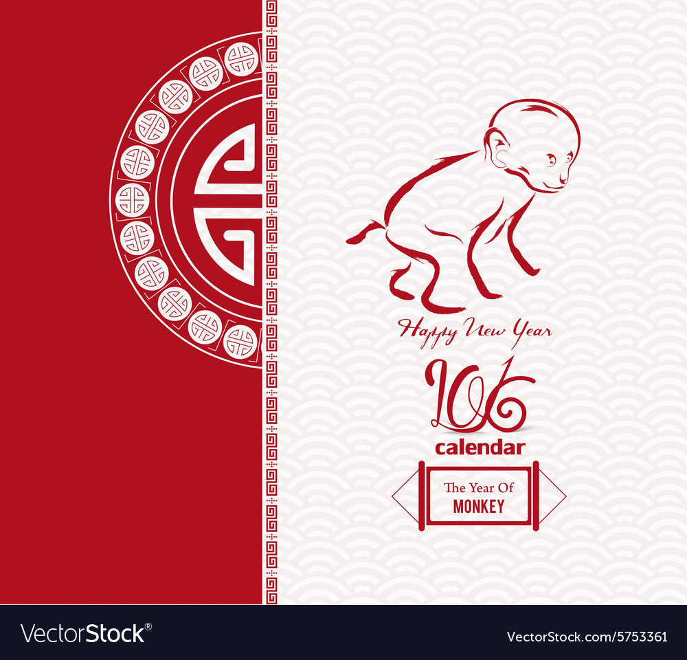 Happy chinese new year 2016 card red monkey vector