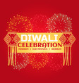 diwali celebration sale banner with fireworks and vector image